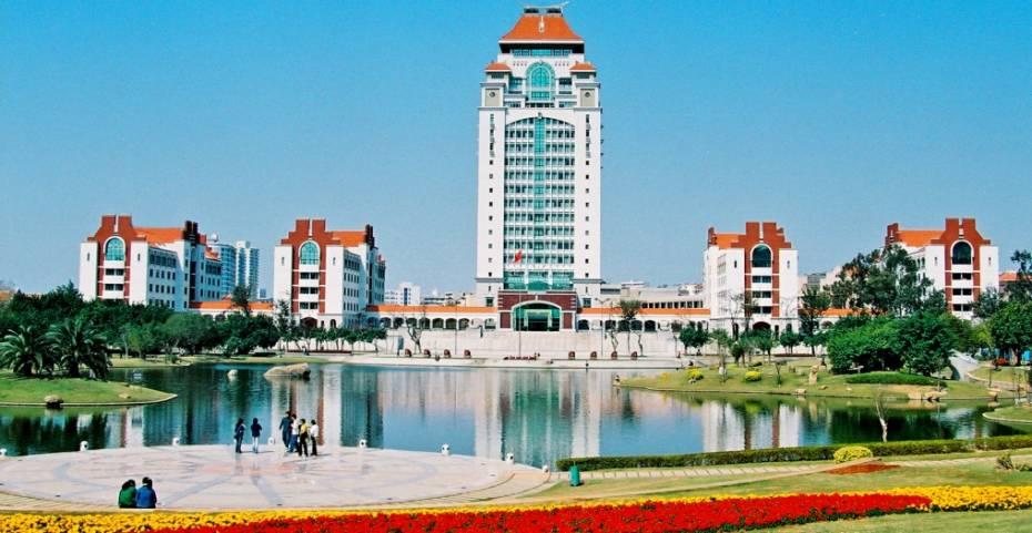 بورسیه دانشگاه شیامن چین