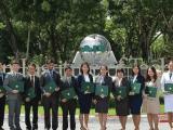 بورسیه موسسه تکنولوژی آسیا