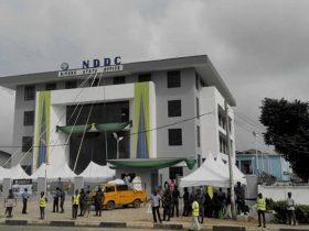 بورسیه کشور نیجریه