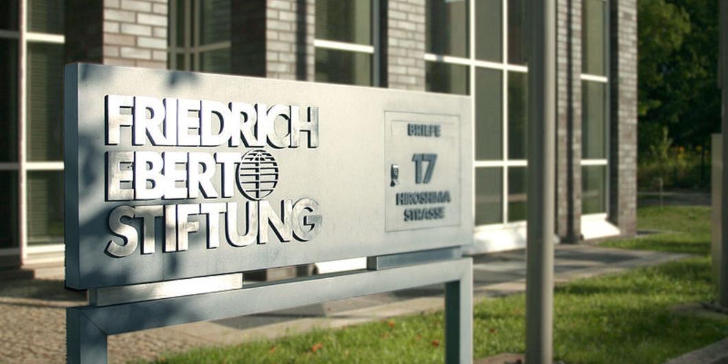 بورسیه بنیاد فریدریش آلمان