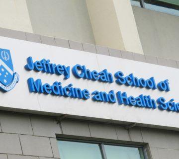 بورسیه پزشکی مالزی