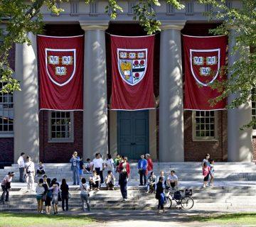 بورسیه هاروارد