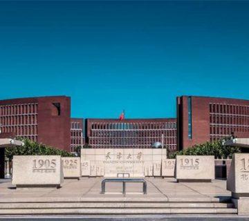 بورسیه دانشگاه تیانجین