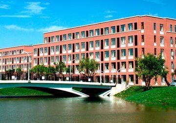 بورسیه دانشگاه تیانجین چین