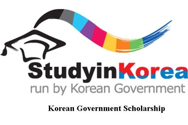 بورسیه دولتی کره جنوبی
