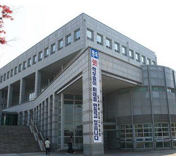 بورسیه دانشگاه کانسان کره جنوبی