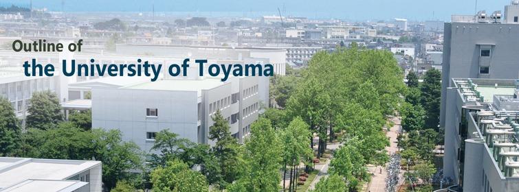 بورسیه تویاما ژاپن