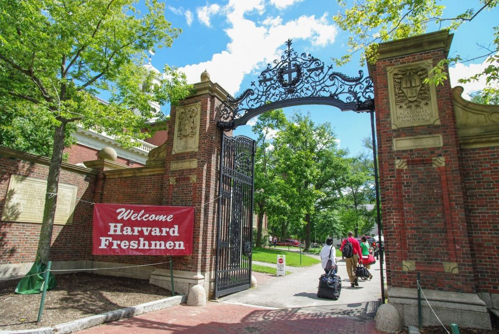تحصیل در دانشگاه هاروارد
