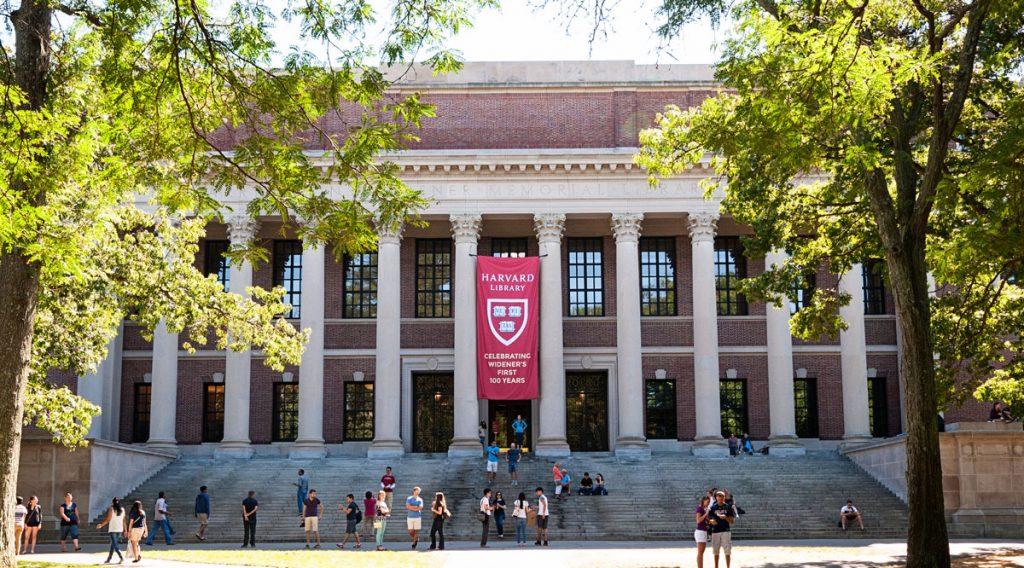 دانشکده های دانشگاه هاروارد