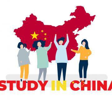 بورسیه دولت چین
