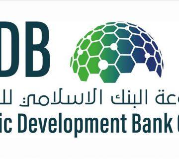 بورسیه بانک توسعه اسلامی