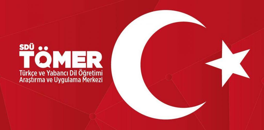 آزمون تومر ترکیه