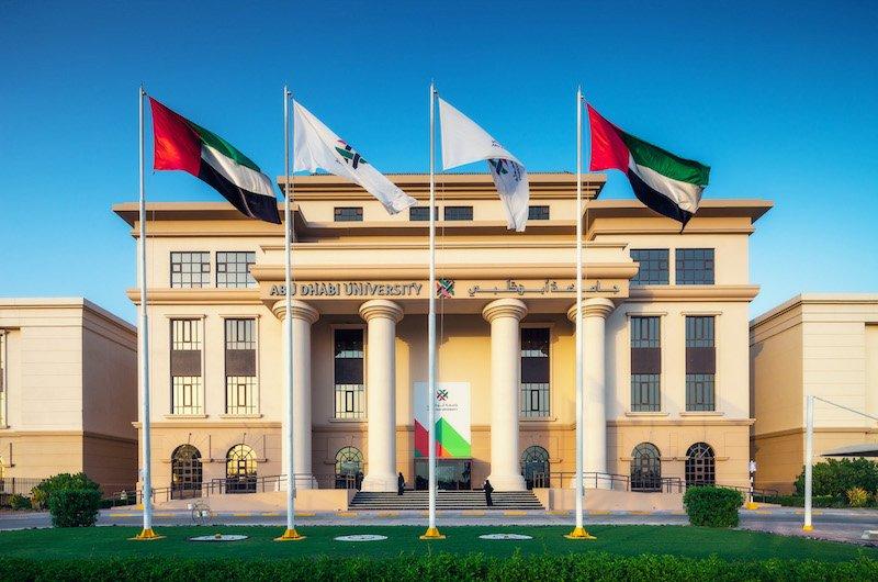 بورسیه ابوظبی امارات