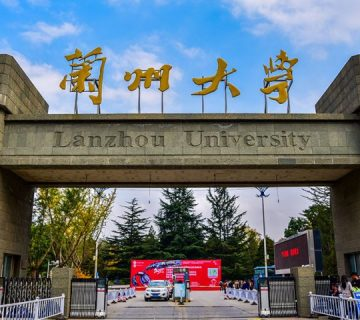 بورسیه دانشگاه لانژو چین