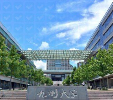 بورسیه کیوشو ژاپن