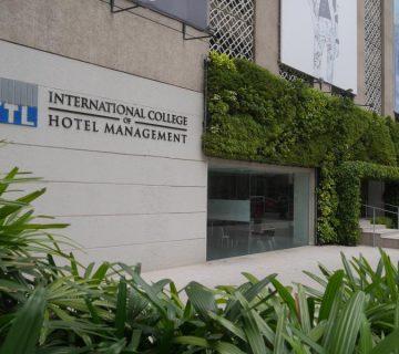 بورسیه کالج مدیریت هتل