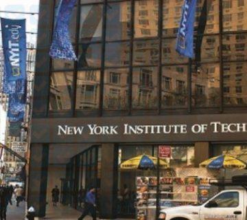 بورسیه انستیتوی فناوری نیویورک