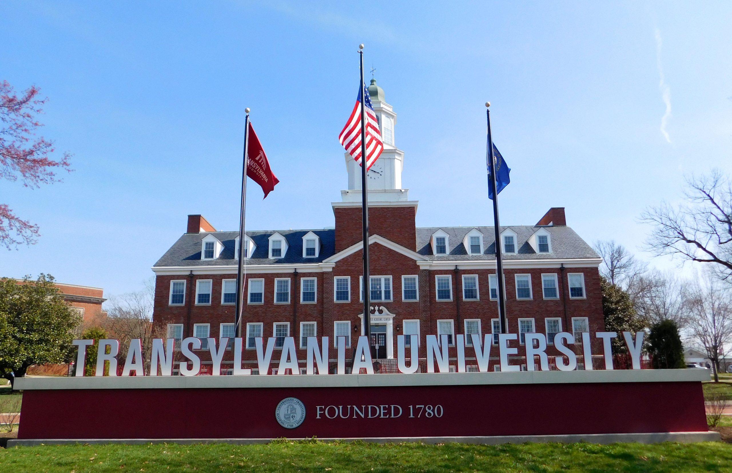 بورسیه دانشگاه ترانسیلوانیا