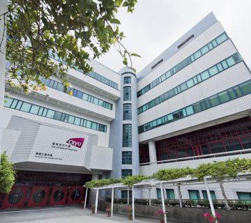 بورسیه دانشگاه هنگ کنگ