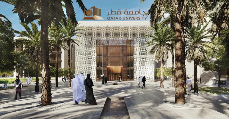 بورسیه دانشگاه قطر