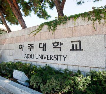 بورسیه دانشگاه آسیا